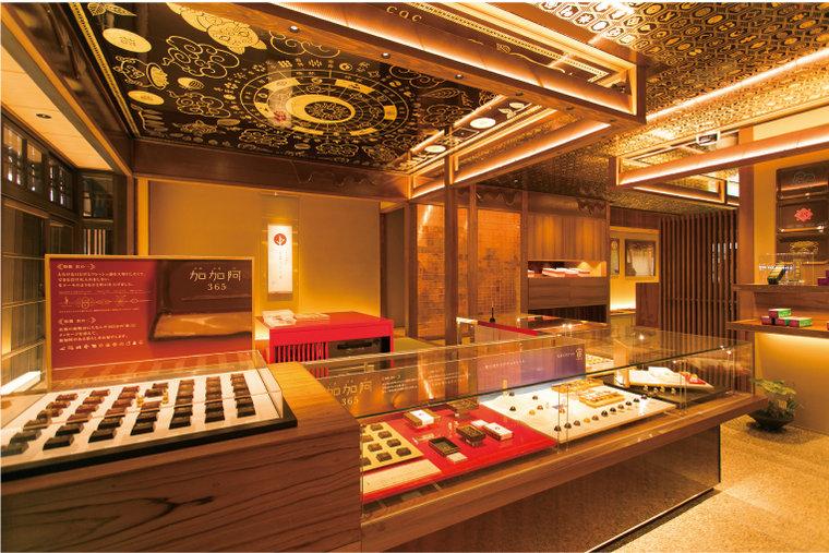 京都祇園のチョコレート専門店