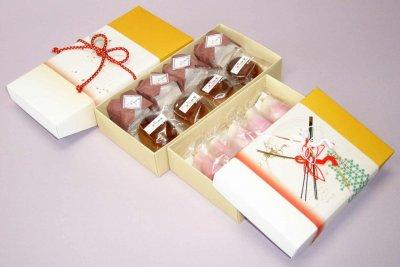 画像1: 和菓子函こはくW-こはく(仕切付)/6個入/8個入