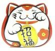 画像2: ノリノリボックスBOX招き猫ねこネコ/1つあたり57.60円 (2)