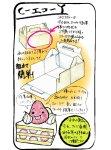 画像3: C-エコ-Y(横入れ)/2Y/4Y/6Y/8Y/10Y (3)