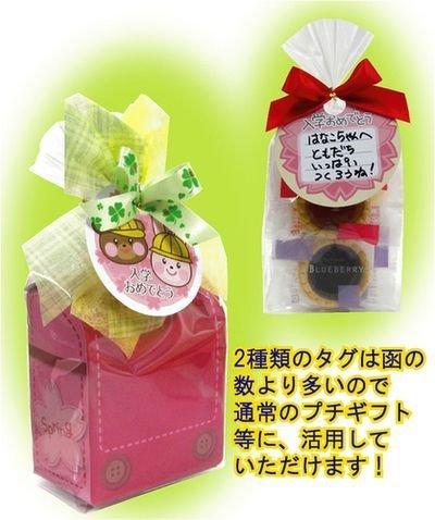 画像3: ランドセルBOX(2色アソート)@1つ106.26円