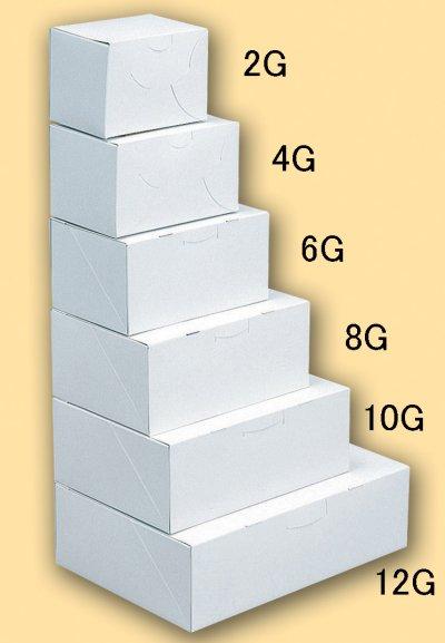 画像1: C-01-G業務用パック/2G/4G