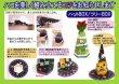 画像4: 完売★【クリスマス応援!】ツリーBOXボックス/少ロット50@1つ141.60円 (4)