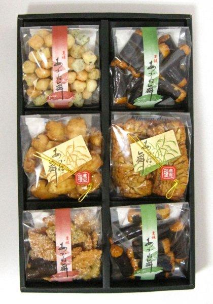 画像1: ※あかね舞6号/1箱750円 (1)