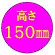 画像2: 【早期割引20%OFF】★11月より出荷分★マルチデコ白(高さ150トレーなし)/4.5号/5号/6号/7号 (2)