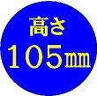 画像6: 【X'mas早期割引20%OFF】ジングルベル4.5D(105)@1枚88.80円→71.04円 (6)