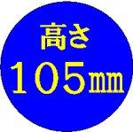 画像4: C-04-D(プレスコート赤無地)4.5D/5D/6D (4)