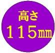 画像3: 【早期割引20%OFF】★11月より出荷分★C-エコデコ(高さ115トレーなし)/5D/6D/7D (3)