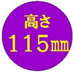画像2: C-04-D(プレスコート赤無地)4.5D/5D/6D (2)