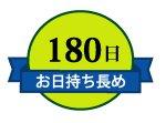 画像6: ※一口ようかん味の友 10個入/15個入/20個入@750〜1500円 (6)