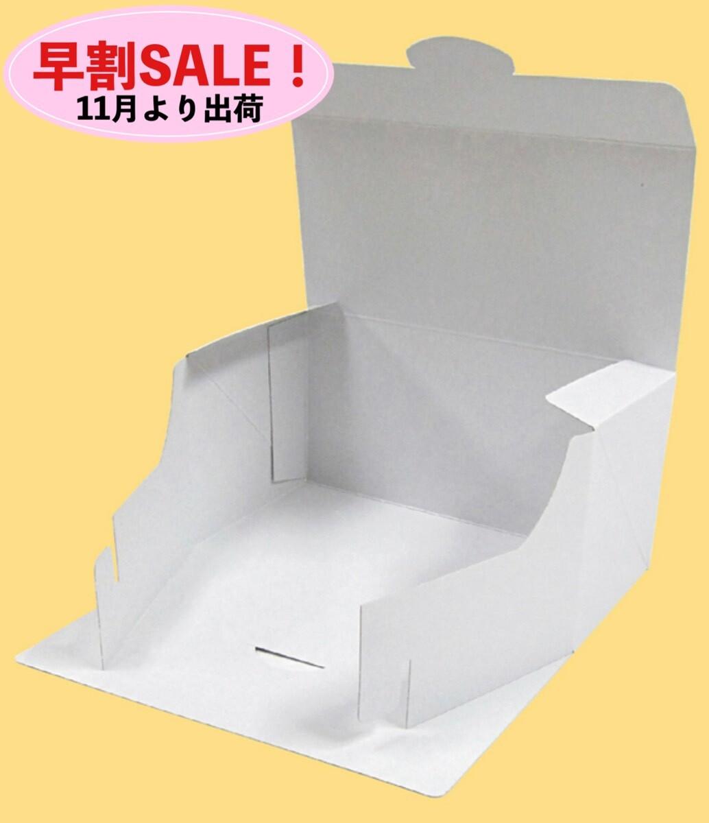 画像1: 【Xmas早期割引20%OFF】★11月より出荷分★ユウロールBOXボックス@1つ38.50円→30.80円 (1)