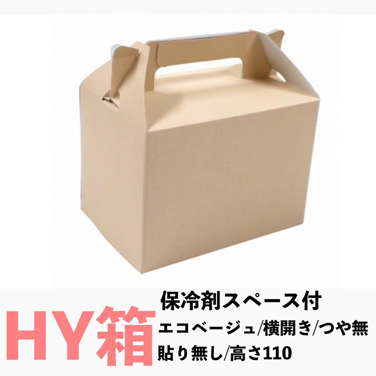 画像1: 【NEW】C-エコ-HY 2HY/4HY/6HY/8YH@1枚20〜44円 (1)
