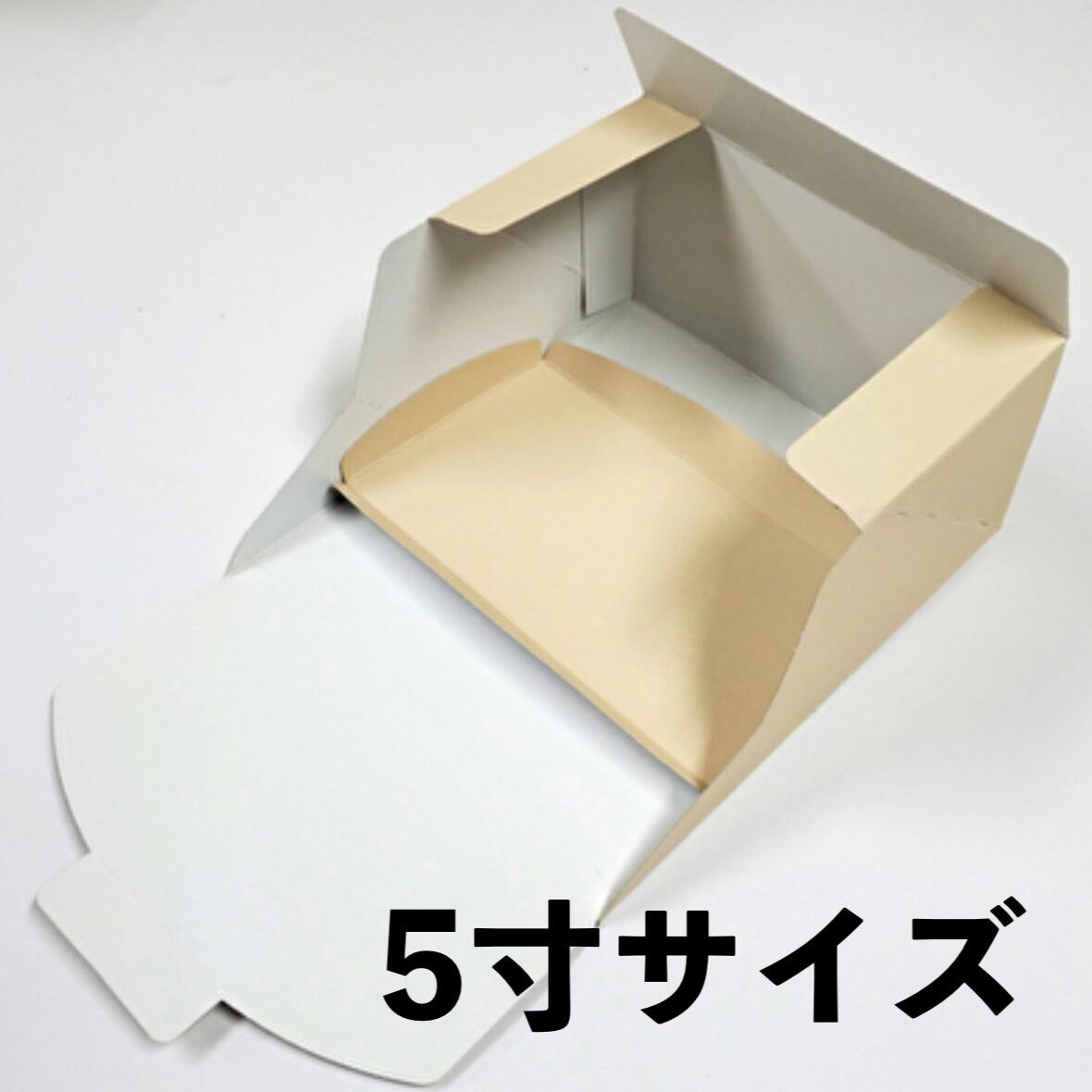 画像1: ニューエコロールショート 5寸(爪なしトレー付)@1枚37.95円 (1)